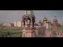 Киселевск. Храм в честь иконы Божией Матери Скоропослушница