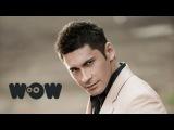 DAN BALAN - Lendo Calendo (ft. Tany Vander &amp Brasco) - тизер на WOW TV