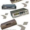 Вега - радиоаппаратура для всех!