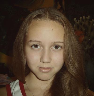 Алсу Гаптулхаева, 12 сентября 1998, Красноуфимск, id158526586