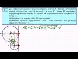 Демо ЕГЭ 2017 по математике. Задача №16