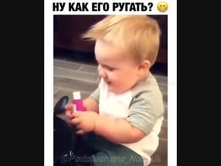 podslushano_nalchik___BrXtDKynckg___.mp4