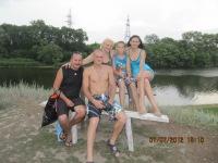 Елена Донерян, Ростов-на-Дону, id181669324