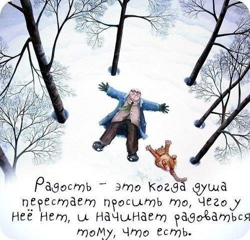 http://cs323916.vk.me/v323916400/751e/94vlB__-Dzg.jpg
