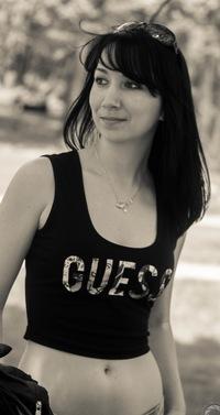 Yuliya Sarkisova