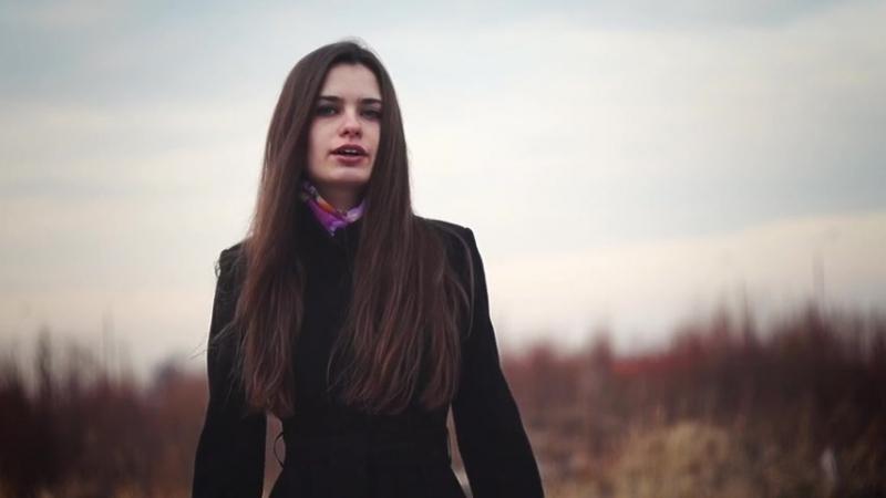Анна Андреева С тобой мне хотелось бы ихи 2018 480p mp4