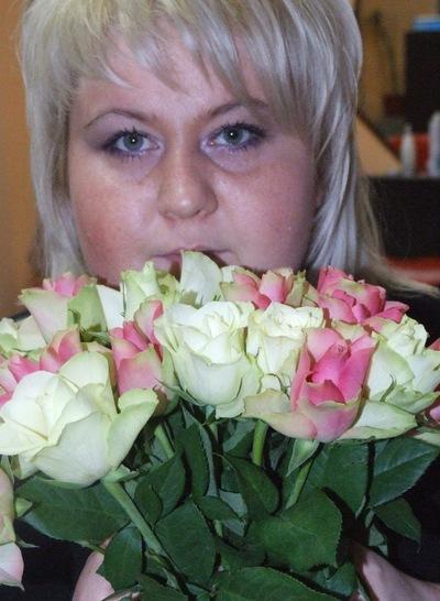 Татьяна Громова, 16 апреля 1979, Новосибирск, id136257311