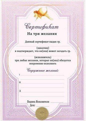 Фото №424270415 со страницы Евгения Мартынова