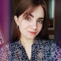 Антонина Герасимова