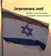 Israel Newswire, 26 апреля 1980, Санкт-Петербург, id42162854