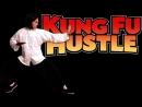 Разборки в стиле Кунг фу Kung Fu Hustle 2004 Перевод MVO ОРТ VHS