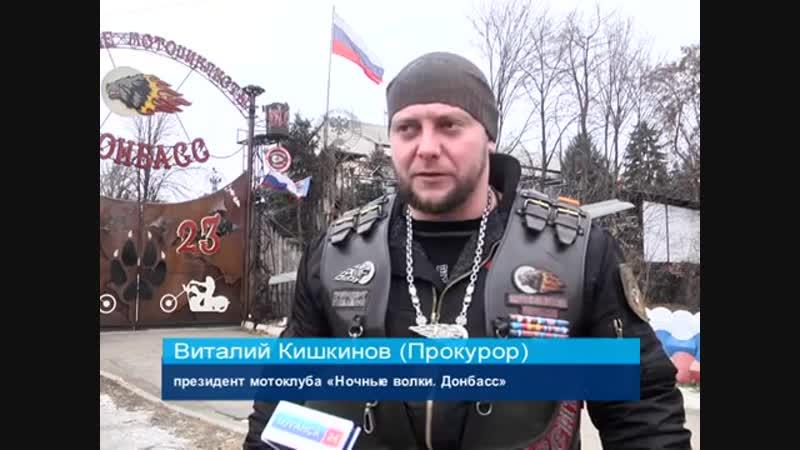 Участники мотоклуба «Ночные волки. Донбасс» передали школьную форму детям соц. незащищенных категорий