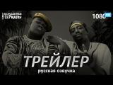 Нераскрытое / Unsolved (1 сезон) Трейлер (RUS) [HD 1080]