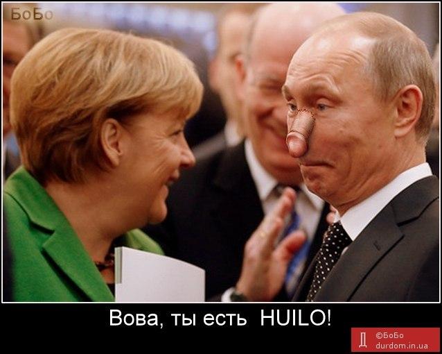 """В ЕС обеспокоены из-за усиления пророссийской пропаганды: """"Вопрос информирования русскоязычного населения стоит достаточно остро"""" - Цензор.НЕТ 8178"""