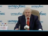 Сергей Миронов в защиту студентки из Калмыкии