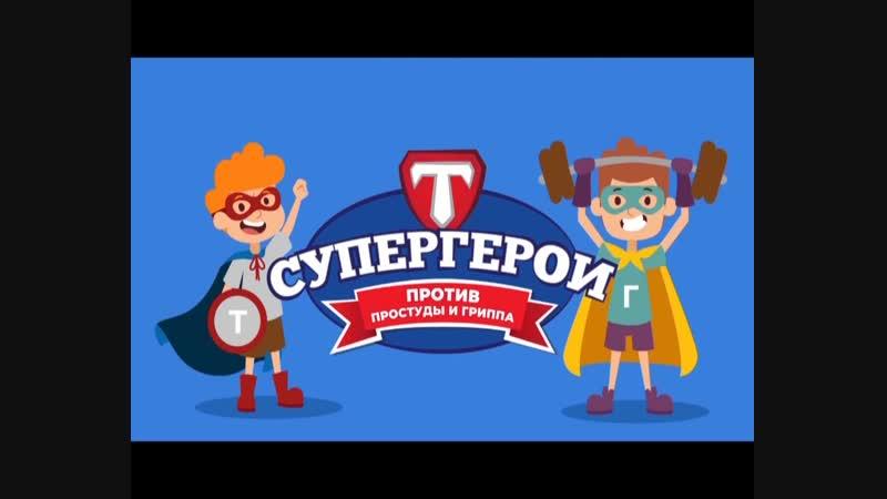 МДОУ ЦРР д/с № 46 Мурманская обл.Кольский р-н. п.Молочный Противовирусный танец