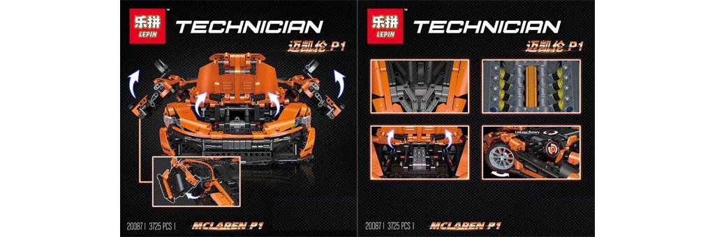 Конструктор Lepin McLaren P1 MOC 20087