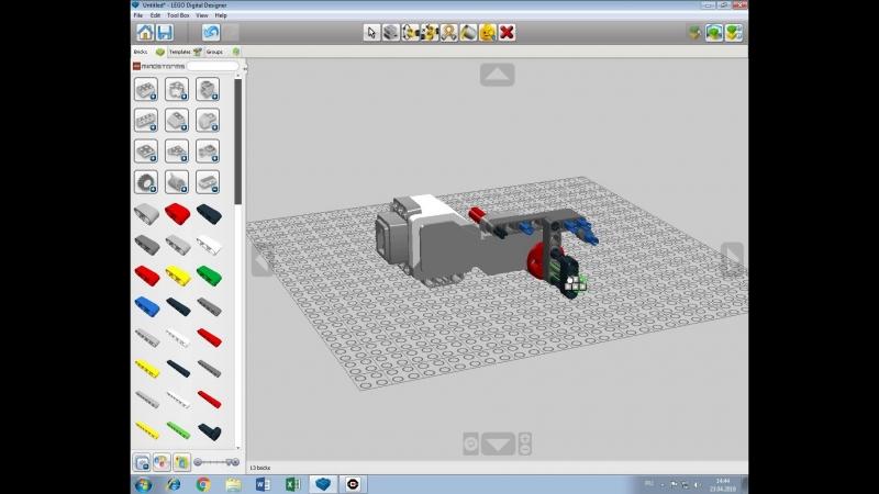 Видео 3. Приводная платформа (1-10 шаг)