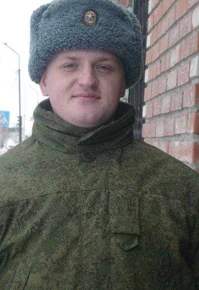 Алексей Бардин, 25 апреля 1990, Омск, id10807187