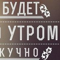 Жёрик Вартанов, 2 февраля , Омск, id185079007
