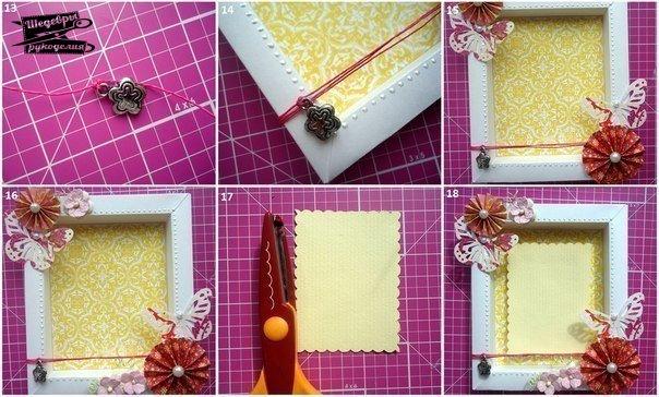 Сделать рамку для фото своими руками из бумаги