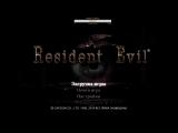 Resident Evil HD (Играя за Криса!)