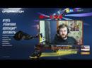 Путь к Платине, Overwatch, 16 1080p60