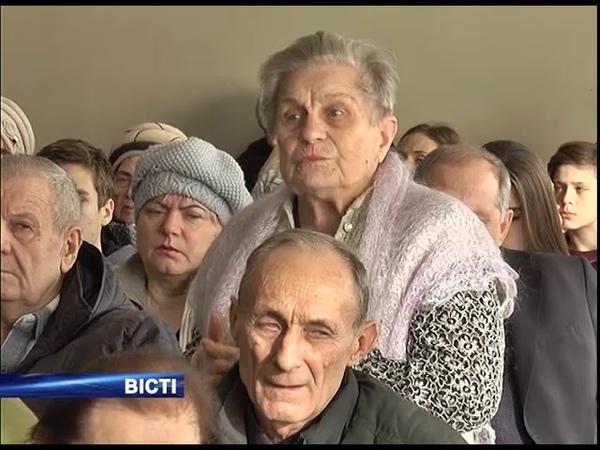 Новости Мелитополя 16 01 2019
