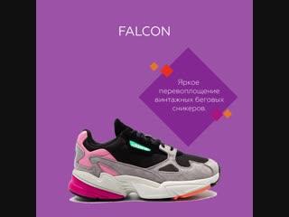 Подборка: модные кроссовки от Adidas
