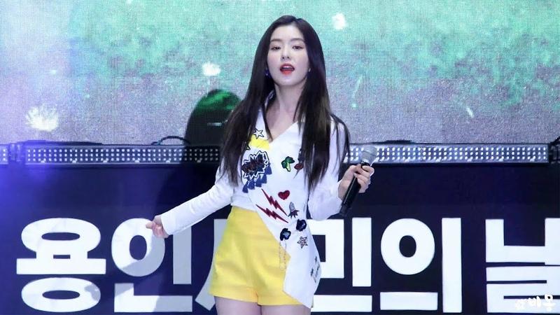 180928 레드벨벳(Red Velvet) 아이린(Irene) Full ver. (파워업 빨간맛 배드보이 외 1곡) [용인시민의날] 4K