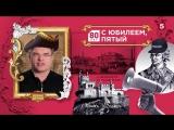 Легенды нашего телевидения. Евгений Дятлов.mp4