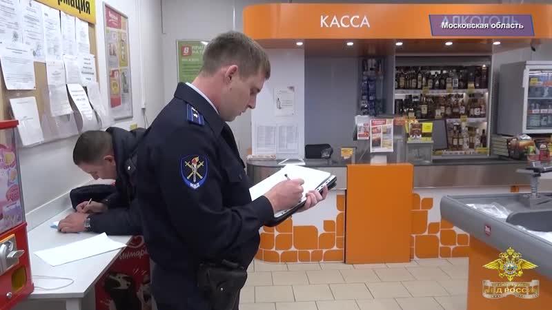 Подмосковные полицейские задержали подозреваемых в серии разбойных нападений на продуктовые магазины