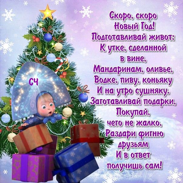 http://cs317519.vk.me/v317519890/4eef/-1HW_gv1BNU.jpg