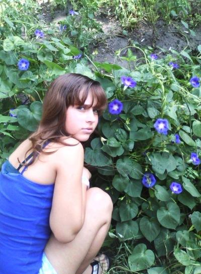Иванна Добош, 18 июля 1998, Киев, id194859416