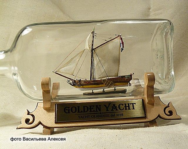 GOLDEN YACHT корабль в бутылке. Масштаб 1:300 IsOmcH9BQaI