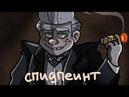 Gravity Falls - Gideon Gleeful speedpaint art