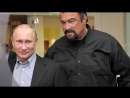 Любимая песня Путина Так скучала я