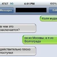 Алексей Давыдов, 1 мая 1999, Видное, id203437289
