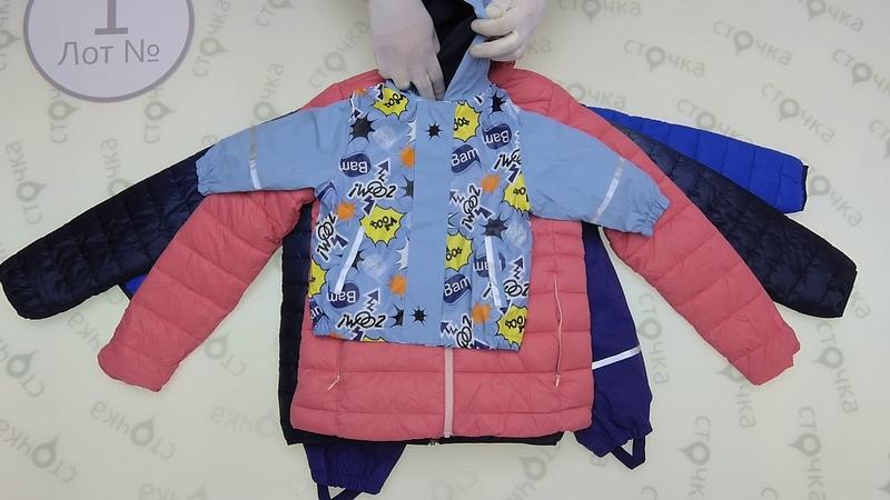 Lupilu KIDS PUFFA SPRING 1, сток одежда оптом