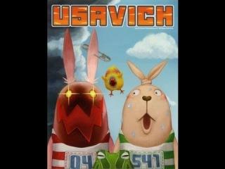Зайцы-Усавич [1-4 сезоны]