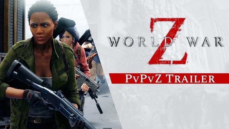 Трейлер о соревновательном мультиплеере World War Z