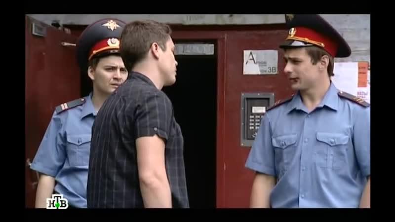 Глухарь Продолжение 30 серия-ППС