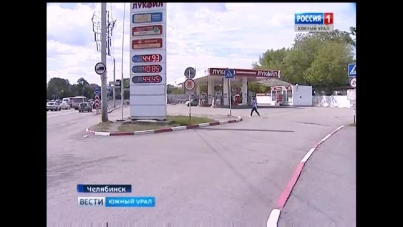 В Челябинске на некоторых АЗС подешевел бензин