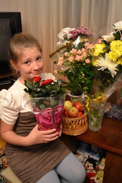Полина Веригина, 21 июня 1999, Миллерово, id150408113