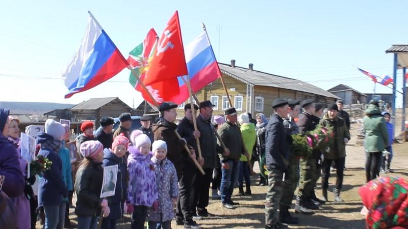 Бессмертный полк в с.Трусово 2018 год.