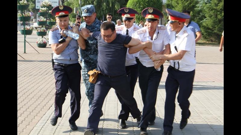 Задержания на площади Абая