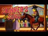 Simpsons - Skinner's Song | Симпсоны - Песня Скиннера