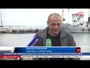 Вернувшийся из плена моряк «Норда»: «1% был, что мы проскочим» Домой из украинского плена. Два члена экипажа захваченного в конц