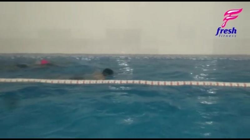 Тренировка по плаванию во Fresh Fitness