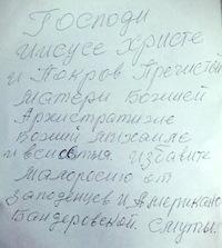 Кирiллъ Синегубовъ
